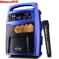 新科(Shinco)S5 户外广场舞音响音箱 蓝牙便携式收音机手提扩音器(蓝色)