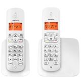 飞利浦(PHILIPS)DCTG1802W/93 2.4G数字无绳来电显示电话机 家用/商务办公子母机/屏幕背光显示(白色)