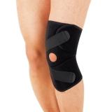 D&M跑步篮球专业运动护膝 男女护膝盖护具开放可调式日本原装进口 JM-85均码一只装