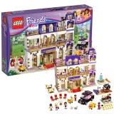 乐高 好朋友系列 8岁-12岁 心湖城大酒店 41101 儿童 积木 玩具LEGO