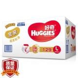 好奇 Huggies 金装 纸尿裤 L129片 大号尿不湿 【9-14kg】(产品升级,新老包装随机发货)