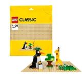乐高 经典创意系列 4 岁-99岁 沙色底板 10699 儿童 积木 玩具LEGO