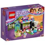 乐高 好朋友系列 6岁-12岁 游乐场游艺机 41127 儿童 积木 玩具LEGO