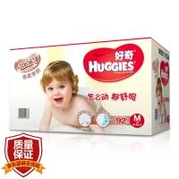 好奇 Huggies 铂金装 纸尿裤 M92片 中号尿不湿 【6-11kg】