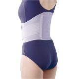 D&M 护腰带女超薄保暖束腰带产后女士驼背防护日本原装进口护腰CV-9700 LL(77-93cm)