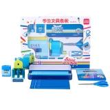 得力(deli) 9610 学生学习用品文具套装礼盒/大礼包 8件套 蓝色