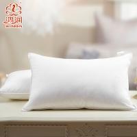 鸿润 优雅宝贝 枕芯家纺 五星级酒店舒适枕头 50%白鸭绒枕芯 分层设计枕头 白色 单只装 48*74cm