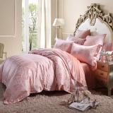 多喜爱(Dohia)床品套件 精致提花四件套 床单款 晨芙 双人 1.8米床 230*230cm