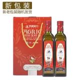 阿格利司特级初榨橄榄油礼盒,500ml×2瓶