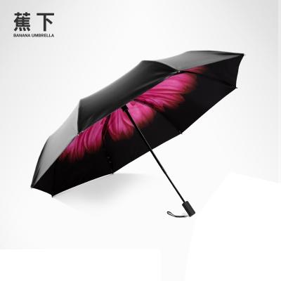 太极养生医馆 蕉下太阳伞 ,蕉下,蕉下BH S系列五折伞,苏桃,怎
