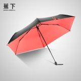 蕉下AIR系列三折伞,杜鹃红