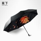 蕉下BH-L系列三折伞,槐黄