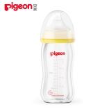 贝亲-宽口径玻璃奶瓶,AA73,160ml(黄色)