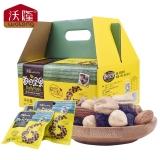 每日坚果(B) ,25g×30袋 (750g礼盒)