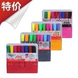 24色水彩笔,DM24157混色