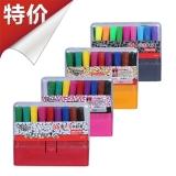 36色水彩笔,DM24158混色