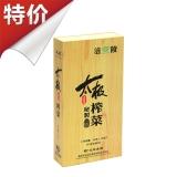 太极榨菜(两味木纹礼盒), 70gx10袋