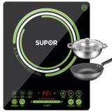 苏泊尔(SUPOR)电磁炉 整板触控 SDHC8E15-210D电磁灶(赠汤锅+炒锅)
