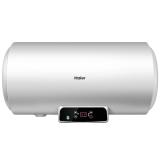 海尔(Haier) 60升 数显 双管变速加热 专利防电墙 电热水器 EC6002-Q6