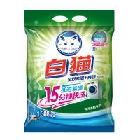 白猫全效去渍+亮白无磷洗衣粉1308g