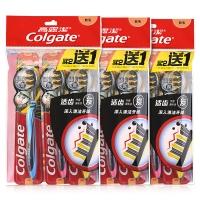 高露洁(Colgate) 适齿炭多效深入清洁牙刷(软毛)×9