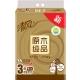清风(APP)抽纸 原木纯品金装系列 3层130抽纸巾*3包
