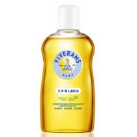 五羊(FIVERAMS)婴儿橄榄油 宝宝护肤润肤露按摩油100ml