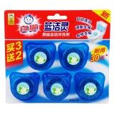 白猫蓝洁灵无磷厕盆自动冲洗剂50g*(3+2)家庭装