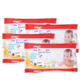 贝亲(Pigeon)婴儿手口湿巾 湿纸巾 25片4连包PL138