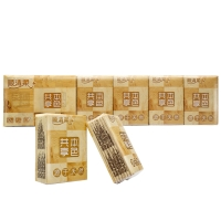 顺清柔 手帕纸 共享本色4层12包原色木浆迷你型面巾纸