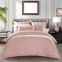 水星家纺(MERCURY) 床上用品四件套纯棉 全棉缎纹素色被套床单 醇真(浅藕) 加大双人1.8米床