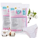 柔芙绵 私密护理 一次性纯棉内裤孕产妇型4条/包 XXL型号 免洗