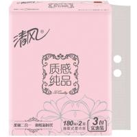 清风(APP)抽纸 质感纯品 2层180抽纸巾*3包
