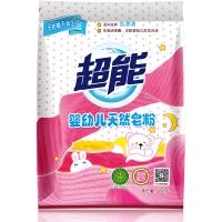 超能 婴幼儿天然皂粉/洗衣粉450g(专研配方)温和洗护(新老包装随机发货)
