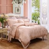 富安娜家纺高档丝棉素雅提花四件套 床上用品 霓裳曲 1.5米床适用(203*229cm)粉色