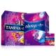 丹碧丝(Tampax)导管式隐形卫生棉条特惠装(普通流量16支装+护垫48片,送液体卫生巾3片) 美国进口 幻彩系列 非卫生巾