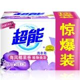 超能 椰果洗衣皂(植物焕彩)260g*2(新老包装随机发货)