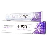 纳美(Namei) 小苏打源生固齿留兰薄荷牙膏120g 3009