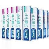 欧乐B(OralB)牙龈专护牙膏(对抗红肿出血)40g*4+牙龈专护绿茶持久清新修护40g*4