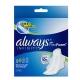 护舒宝(Always)未来感 极护卫生巾3片限量装(欧美原装进口 液体材料 新老包装随机发货)