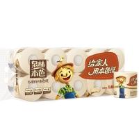 泉林本色 环保卷筒卫生纸3层140克*10卷