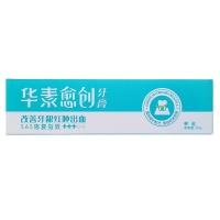 华素愈创 改善牙龈红肿出血 牙膏+++120g(姜盐香型)