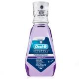 欧乐B(OralB)牙龈专护漱口水250毫升(美国进口)