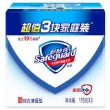 舒肤佳香皂纯白清香型115gX3(新老包装随机发货)