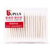 优家(UPLUS)双头细纸轴多功能化妆清洁棉签200支(尖头圆头 棉花棒 卸妆 美容棉签 卫生棉球)