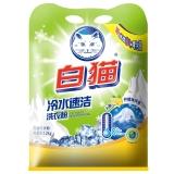 白猫冷水速洁无磷洗衣粉1.2kg