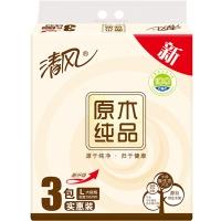 清风(APP)抽纸 原木纯品 2层200抽纸巾*3包(大规格)