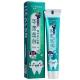 华素愈创 儿童牙膏(3-6岁)++60g(葡萄香型)