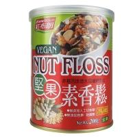 台湾红布朗坚果素香松,200g