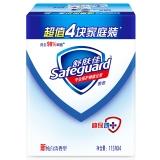 舒肤佳香皂纯白清香型115gX4(新老包装随机发货)